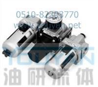 三联件 AC40-04 AC50-06 AC50-10 油研三联件 YOUYAN三联件 AC40-04 AC50-06 AC50-10