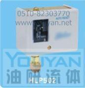 压力继电器 HLP520 HLP530D HLP530 HLP530M 油研压力控制器 HLP520E HLP530DE HLP530E HLP530ME HLP520 HLP530D HLP530 HLP530M