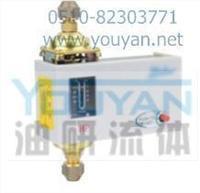 压力继电器 HLD35T HLD35TH 油研压力控制器 YOUYAN压力控制器油 HLD35T HLD35TH