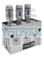双线分配器 VSG2-KR VSG4-KR VSG6-KR VSG8-KR 油研双线分配器 YOUYAN双线分配器  VSG2-KR VSG4-KR VSG6-KR VSG8-KR