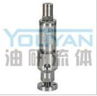AY42H-160 ,YA802Y-160,AY42H-250, YA802Y-250,安全溢流阀 AY42H-160 ,YA802Y-160,AY42H-250, YA802Y-250