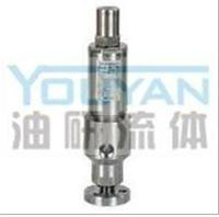AY42H-400, YA802Y-400 ,YA802Y-600,安全溢流阀 AY42H-400, YA802Y-400 ,YA802Y-600