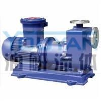 ZCQ65-50-145,ZCQ65-50-160,ZCQ80-65-125,ZCQ不锈钢磁力驱动泵 ZCQ65-50-145,ZCQ65-50-160,ZCQ80-65-125