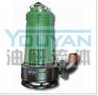 WQK25-30QG,WQK40-15QG,WQK85-10QG,WQK65-25QG,WQK切割式潜水排污泵 WQK25-30QG,WQK40-15QG,WQK85-10QG,WQK65-25QG