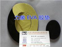 EVA泡棉脚垫、EVA防滑脚垫,EVA海绵垫、EVA防震胶贴批发.