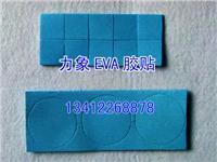 海棉泡棉防震垫,EVA冲压件,电子防震垫,计算器泡棉垫,EVA泡棉模切加工厂