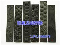 铁氟龙垫片,TEFLON,鼠标脚贴,鼠标垫胶粒,鼠标胶贴公司