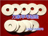 O型羊毛毡垫,羊毛毡密封垫制造商