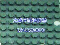東莞橡膠墊,平面橡膠,防滑墊,膠墊制造商