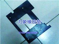 橡膠絕緣墊片,絕緣材料,橡膠密封件批發