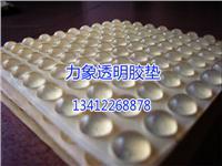 透明胶垫,透明硅胶垫,玻璃胶垫,透明胶垫制品厂