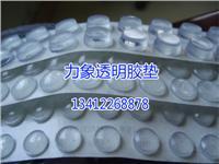 高透明胶垫,半球形胶垫,适用,电子行业的胶垫