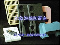 小家电包装盒,工艺品包装盒,泡沫塑料防撞盒的作用