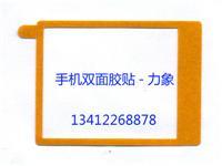 3M沖型-日本**色在线视频雙面膠貼-日本**色在线视频雙面膠模切,膠貼熱賣中