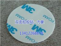 防滑橡胶垫-防震橡胶垫,3M广东代理商