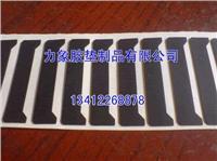 橡胶垫片,冲压件,防滑垫,橡胶垫厂