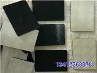 EPDM胶垫,3M防滑胶垫,黑色EPDM胶贴
