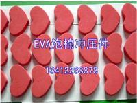 东莞EVA网,泡棉网,胶垫网,塑胶垫,EVA胶垫,胶垫厂