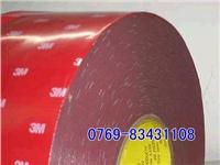 設備銘牌膠貼,3M雙面膠貼,銘牌3M雙面膠 4229