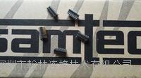 FTR-110-03-S-D-06 1.27mm间距表贴微型插头连接器 FTR-110-03-S-D-06