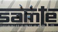 FTS-106-01-L-DV-P 1.27mm间距微型薄型端子条连接器 FTS-106-01-L-DV-P