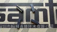 FLE-112-01-G-DV 1.27mm间距经济型可靠插座连接器 FLE-112-01-G-DV