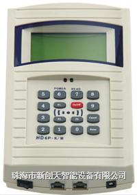 NC60D IC发卡器珠海 NC60D