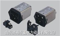带保险丝插座型滤波器(单保险) DN2AEI