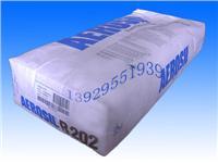 气相二氧化硅 R202
