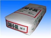 卡博特气相二氧化硅 LM-150、M-5、EH-5、TS-720、TS-610、TS-530
