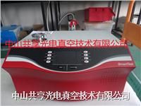 Pfeiffer HLT 560 氦质谱检漏仪 Pfeiffer SmartTest HLT 560
