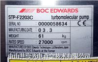 BOC Edwards STP-F2203 Edwards STP-F2203