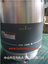 adixen ATH1300M五轴磁悬浮分子泵维修 Adixen ATH1300M