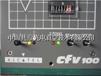 Alcatel CFV100 Adixen CFV100