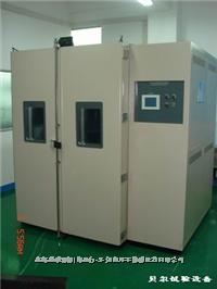 大型恒温恒湿室/恒温恒湿试验室 BE-TH-R