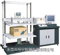 全功能电脑型纸箱抗压强度试验机 BF-W-1TS/2TS