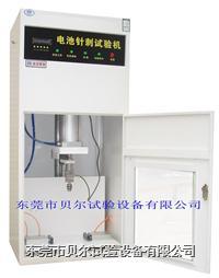 针刺试验机/穿刺试验机 BE-9002