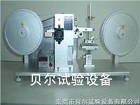 RCA纸带耐摩擦试验机 BF-RCA