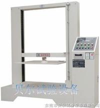 微电脑纸箱抗压强度试验机 BF-W-5KN