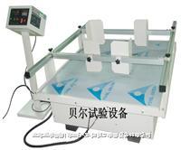 模拟汽车运输振动台 BF-SV-100
