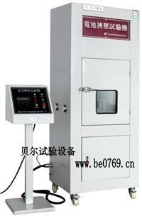 温控型电池挤压试验机 BE-6045H