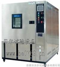 可编程高低温箱 BE-HL-800