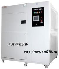 二槽式冷热冲击试验箱 BE-CH-27
