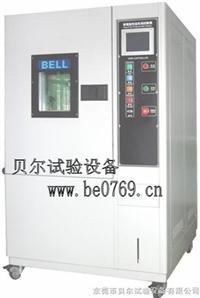 上海高低温试验箱 BE-HL-408
