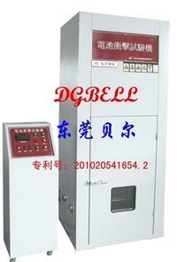 新款电池冲击试验机 BE-5066