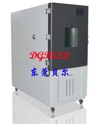 东莞高低温循环试验箱 BHL-150C