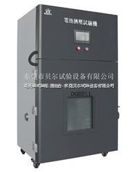 新款电池挤压试验机 BE-8101