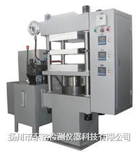 平板硫化机 DMLH-25T