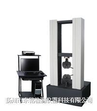 变频控制材料试验机 电子拉力机 DM6000系列(100-300KN)