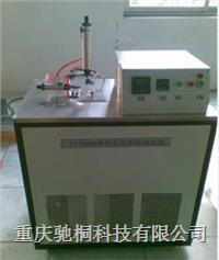 TY5003橡塑低温脆性测定仪 TY5003